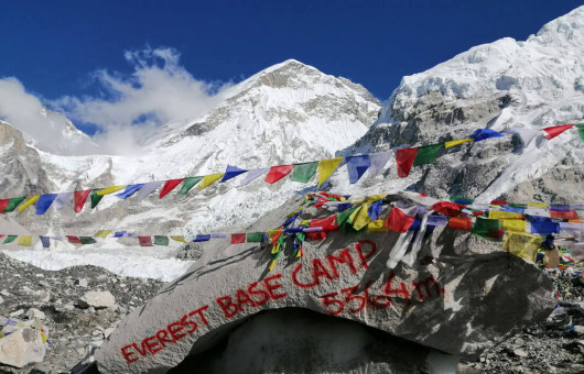 Everest Base Camp In April