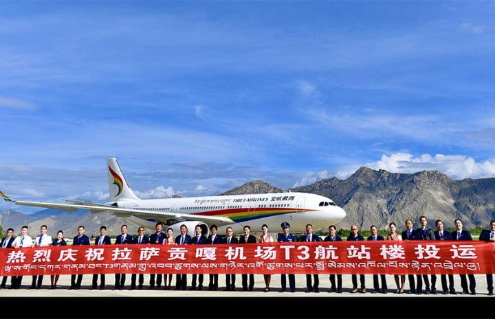 Tibet-airport