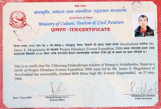 Chhewang-Certificate-4