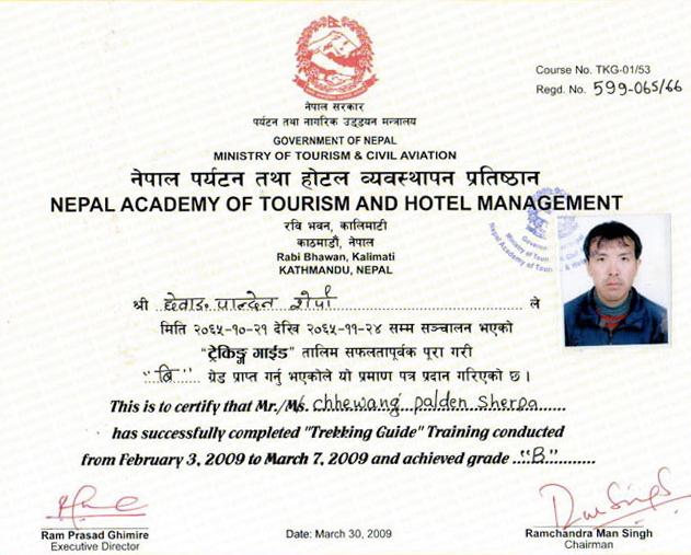 Chhewang-Certificate-5
