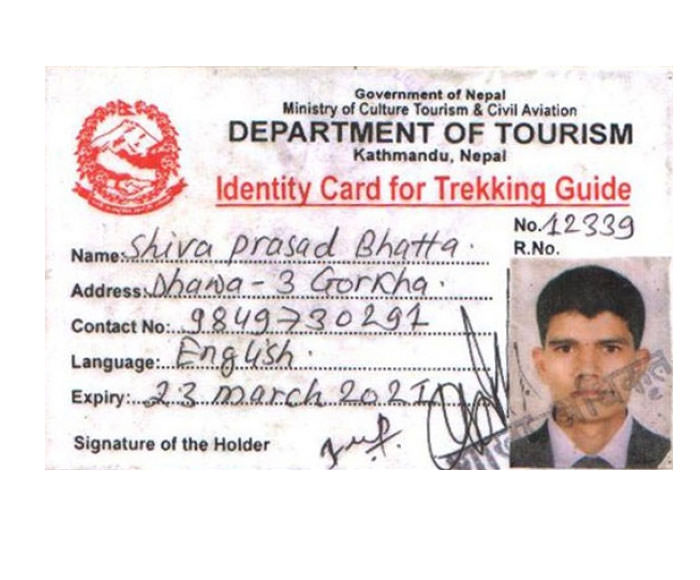 Shiva-L-Nepal-academy-tourism-and-hotel-Management