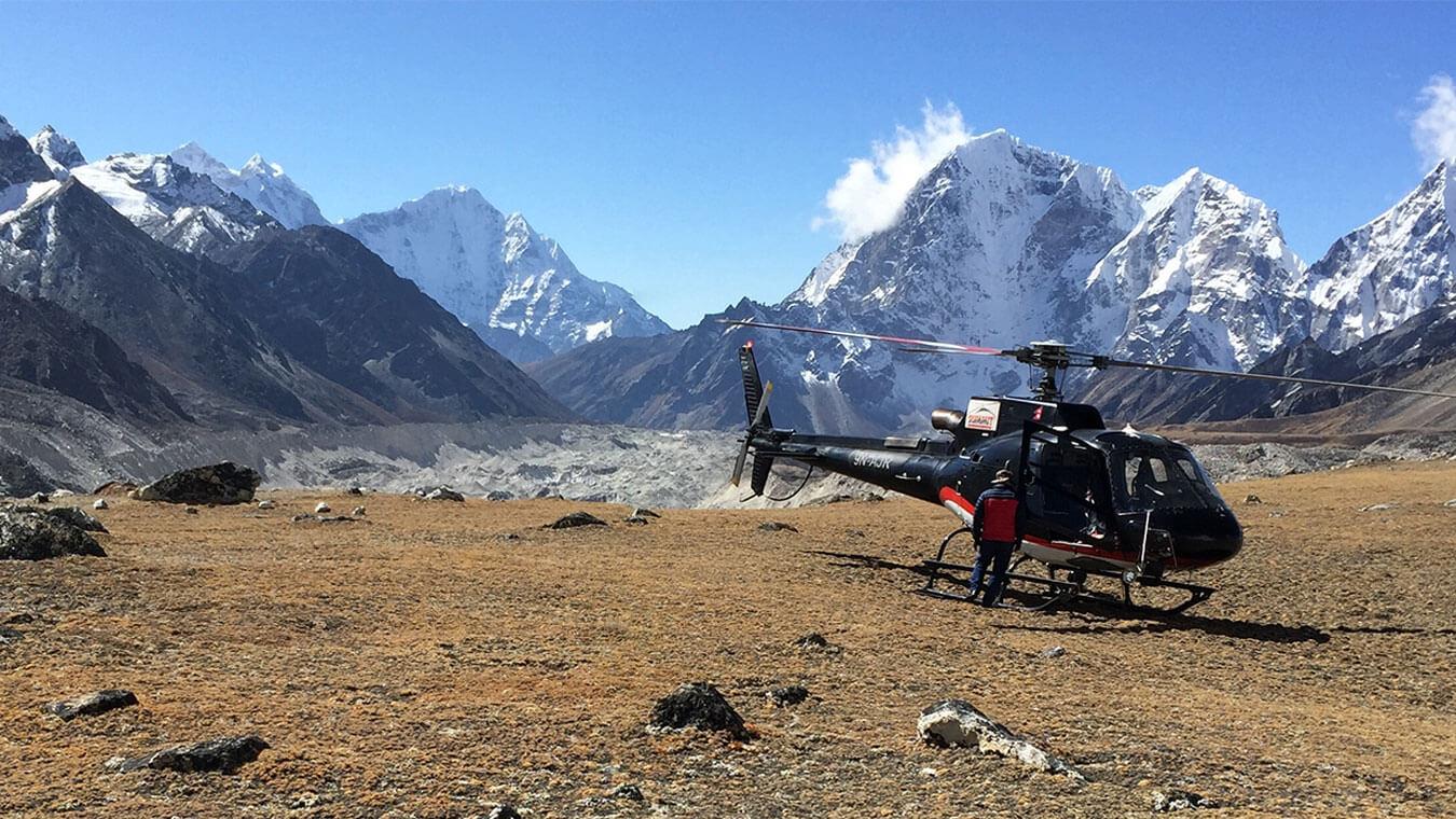 Lelicopter landing
