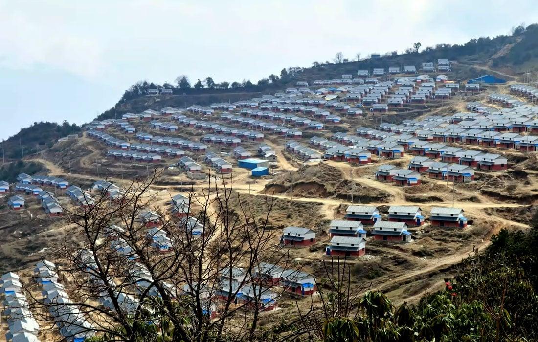 Laprak Village