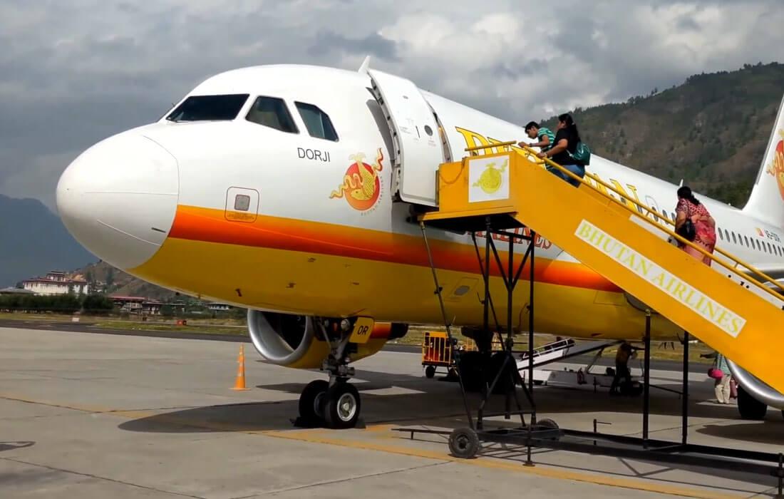 Paro International Airport Bhutan
