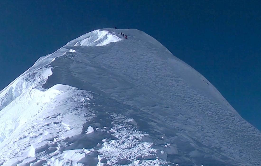 Pharchamo Peak