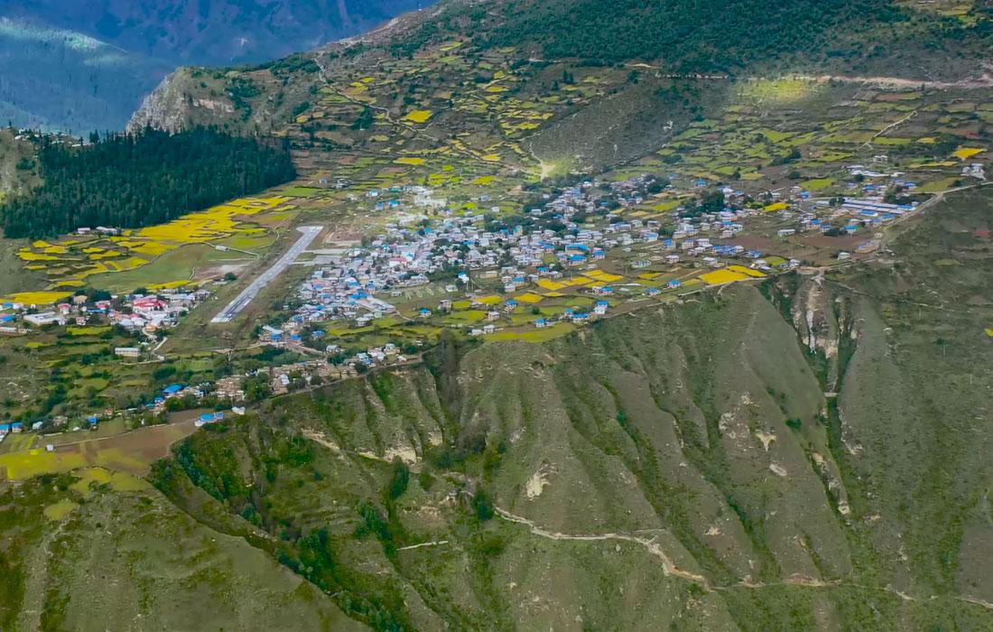 Simikot Airport Humla