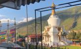 Nepal Bhutan Buddhist Pilgrimage Tour