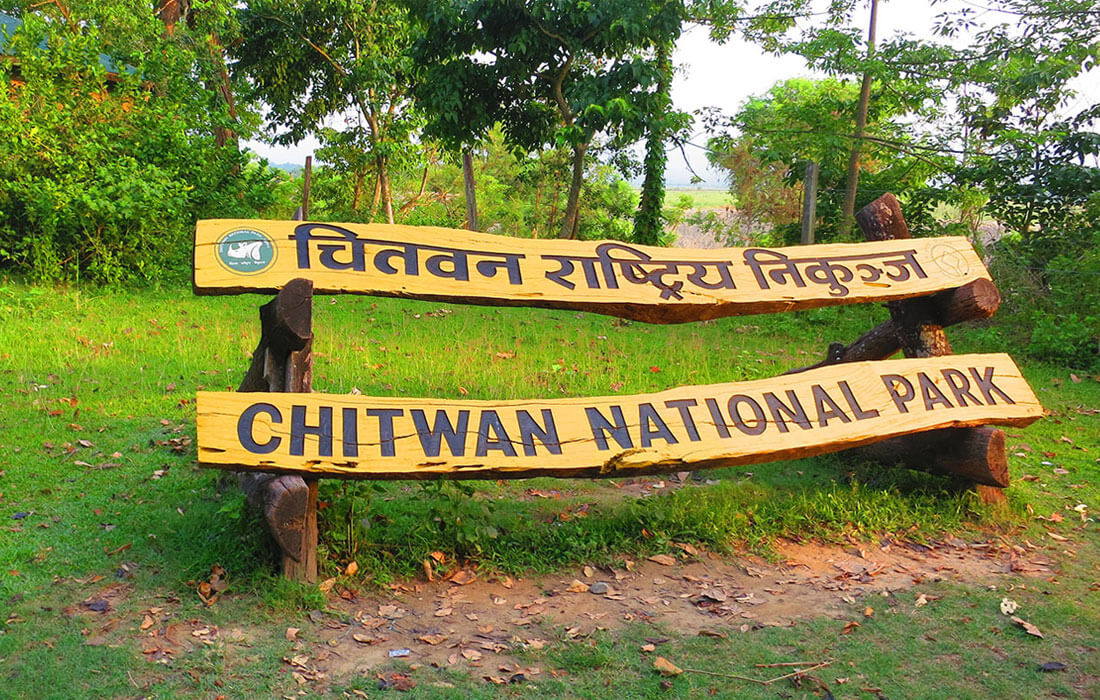 Chitwan National Park